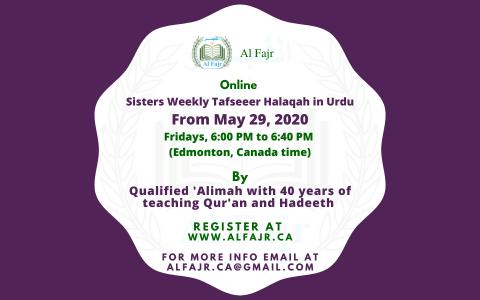 Al Fajr presents
